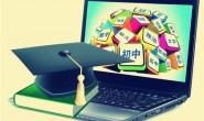 在线教育市场规模到底如何?有85%的企业在亏损甚至倒闭!