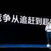 """它来了!卢伟冰今天""""气势汹汹"""",正式发布Redmi K30 Pro!"""