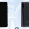 小米9S配置确定:骁龙855+助力,大容量电池终于用上了!