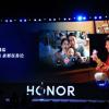 荣耀智慧屏正式发布:首发鸿蒙OS,和传统电视有哪些区别?
