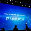 卢伟冰又赢了,荣耀Play 3发布,Redmi Note 8还未发售就胜利!