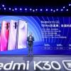 """4G""""末代""""终结者,Redmi K30明天开卖,1599元性价比绝了!"""