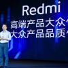 红米Note10 Pro正式发布,旗舰配置全面下放,千元机新王者!