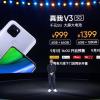 999元!realme拉开5G手机大幕,终于迎来千元机时代!