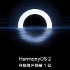 矿山鸿蒙系统登场!华为回应外界质疑:鸿蒙OS并非安卓换皮!