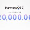 """鸿蒙OS新一轮推送,华为P20迎来升级,""""百机焕新""""即将完成!"""