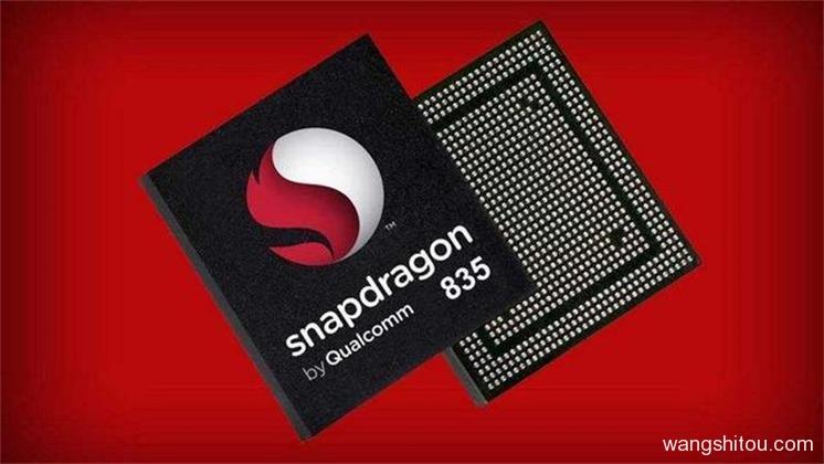 骁龙835和660究竟有哪些差别?秒懂骁龙处理器